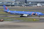 jun☆さんが、羽田空港で撮影した中国東方航空 A330-343Xの航空フォト(写真)