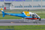 Chofu Spotter Ariaさんが、名古屋飛行場で撮影した中日本航空 AS350B2 Ecureuilの航空フォト(写真)