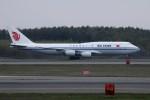 北の熊さんが、新千歳空港で撮影した中国国際航空 747-89Lの航空フォト(写真)