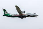 Y-Kenzoさんが、台北松山空港で撮影したエバー航空 ATR-72-600の航空フォト(写真)