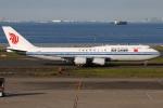 たみぃさんが、羽田空港で撮影した中国国際航空 747-89Lの航空フォト(写真)
