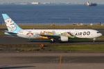 たみぃさんが、羽田空港で撮影したAIR DO 767-381の航空フォト(写真)