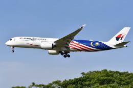 さくらの城南山。さんが、成田国際空港で撮影したマレーシア航空 A350-941XWBの航空フォト(写真)