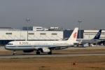 ハピネスさんが、関西国際空港で撮影した中国国際航空 A321-232の航空フォト(飛行機 写真・画像)