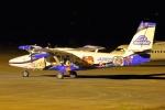 Kuuさんが、鹿児島空港で撮影した第一航空 DHC-6-400 Twin Otterの航空フォト(写真)