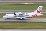 青春の1ページさんが、伊丹空港で撮影した日本エアコミューター ATR-42-600の航空フォト(写真)