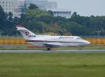 なかよし号さんが、成田国際空港で撮影したエア・メディカル・サービス BAe-125/HS-125 (C-29)の航空フォト(写真)