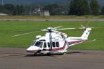 ブラボーさんが、花巻空港で撮影した岩手県防災航空隊 AW139の航空フォト(写真)