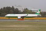 ポン太さんが、成田国際空港で撮影したエバー航空 A321-211の航空フォト(写真)