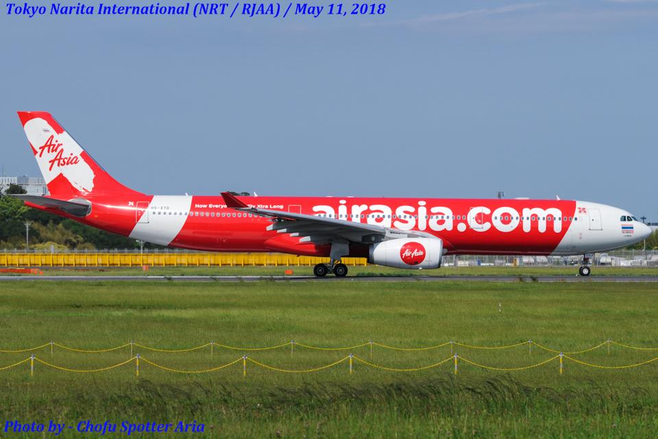 Chofu Spotter Ariaさんのタイ・エアアジア・エックス Airbus A330-300 (HS-XTD) 航空フォト