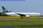 Chofu Spotter Ariaさんが、成田国際空港で撮影したパキスタン国際航空 777-2Q8/ERの航空フォト(飛行機 写真・画像)
