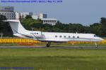 Chofu Spotter Ariaさんが、成田国際空港で撮影した1010 AVIATION LLC G-V Gulfstream Vの航空フォト(飛行機 写真・画像)
