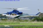 Chofu Spotter Ariaさんが、龍ケ崎飛行場で撮影した朝日航洋 412の航空フォト(写真)
