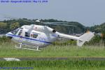 Chofu Spotter Ariaさんが、龍ケ崎飛行場で撮影したディーエイチシー BK117B-2の航空フォト(写真)