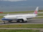 からすさんが、関西国際空港で撮影したチャイナエアライン A350-941XWBの航空フォト(写真)