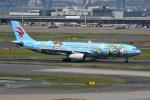 シュウさんが、羽田空港で撮影した中国東方航空 A330-343Xの航空フォト(写真)