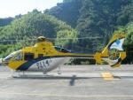 ランチパッドさんが、静岡ヘリポートで撮影した中日本航空 EC135P2の航空フォト(写真)