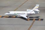 utarou on NRTさんが、羽田空港で撮影したSASインスティチュート Falcon 900の航空フォト(写真)