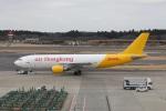 OS52さんが、成田国際空港で撮影したエアー・ホンコン A300F4-605Rの航空フォト(写真)