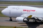 yabyanさんが、中部国際空港で撮影したカリッタ エア 747-446(BCF)の航空フォト(飛行機 写真・画像)