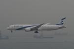 トオルさんが、香港国際空港で撮影したエル・アル航空 787-9の航空フォト(写真)