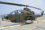 ちゃぽんさんが、横須賀基地で撮影した陸上自衛隊 AH-1Sの航空フォト(飛行機 写真・画像)