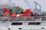 きりしまさんが、横浜港で撮影したアメリカ沿岸警備隊 HH-65Bの航空フォト(写真)