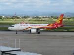 JA655Jさんが、米子空港で撮影した香港航空 A320-214の航空フォト(写真)