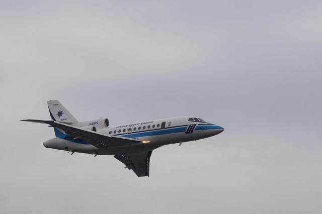 senbaさんが、南大東空港で撮影した海上保安庁 Falcon 900の航空フォト(飛行機 写真・画像)