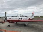 ヨッちゃんさんが、静浜飛行場で撮影した航空自衛隊 T-7の航空フォト(写真)