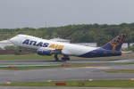 プルシアンブルーさんが、成田国際空港で撮影したアトラス航空 747-87UF/SCDの航空フォト(写真)