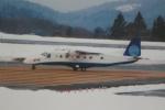 marariaさんが、青森空港で撮影した宇宙航空研究開発機構 228-202の航空フォト(写真)
