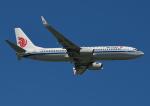 じーく。さんが、那覇空港で撮影した中国国際航空 737-89Lの航空フォト(写真)