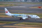 zero1さんが、羽田空港で撮影したジェイ・エア ERJ-190-100(ERJ-190STD)の航空フォト(写真)