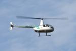 夏みかんさんが、名古屋飛行場で撮影したセコインターナショナル R44 Raven IIの航空フォト(写真)