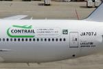 blowgunさんが、中部国際空港で撮影した日本航空 777-246/ERの航空フォト(写真)