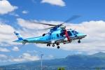 SAMBAR-2463さんが、群馬ヘリポートで撮影した群馬県警察 A109E Powerの航空フォト(写真)