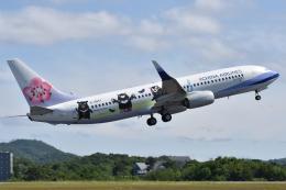 ぶる~すかい。さんが、広島空港で撮影したチャイナエアライン 737-8FHの航空フォト(飛行機 写真・画像)
