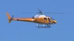 撮り撮り人さんが、岡山空港で撮影したオールラウンドヘリコプター AS350B Ecureuilの航空フォト(写真)