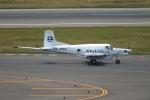 中部国際空港 - Chubu Centrair International Airport [NGO/RJGG]で撮影されたKiwi Airの航空機写真