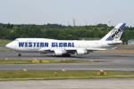 シュウさんが、成田国際空港で撮影したウエスタン・グローバル・エアラインズ 747-446(BCF)の航空フォト(写真)