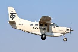 航空フォト:JA05GB スカイトレック Kodiak