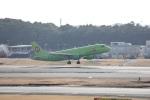 OS52さんが、成田国際空港で撮影したS7航空 A320-214の航空フォト(写真)