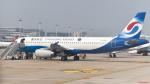coolinsjpさんが、廈門高崎国際空港で撮影した重慶航空 A320-233の航空フォト(写真)