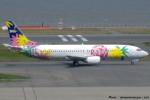 いおりさんが、羽田空港で撮影したスカイネットアジア航空 737-46Qの航空フォト(写真)