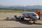 Rsaさんが、高松空港で撮影したジェットスター・ジャパン A320-232の航空フォト(写真)