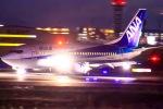 スターアライアンスKMJ まいやんさんが、福岡空港で撮影したANAウイングス 737-54Kの航空フォト(写真)