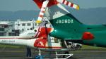 otromarkさんが、八尾空港で撮影した朝日航洋 AW139の航空フォト(写真)