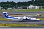 T.Sazenさんが、成田国際空港で撮影したANAウイングス DHC-8-402Q Dash 8の航空フォト(写真)