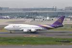 VEZEL 1500Xさんが、羽田空港で撮影したタイ国際航空 747-4D7の航空フォト(写真)